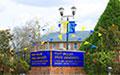 Image of institution